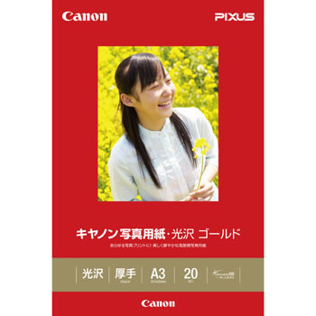 Canon Photo Paper/ Shiny Gold