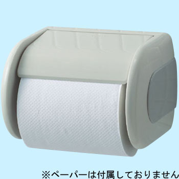 One Touch Toilet Paper Holder