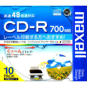 Compatible With Cd-R700MB 48X for Data