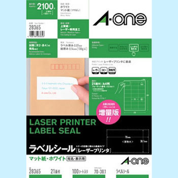Label-Sealing [Laser Printer] Mat Paper