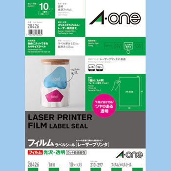 Laser Printer Label, Transparent Glossy Film