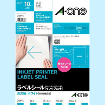 "Label Affixed ""Ink Jet"" Glossy Paper"