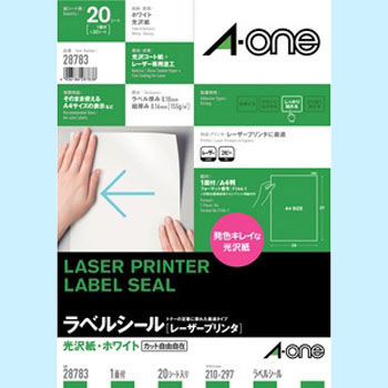 Laser Printer Label, Glossy