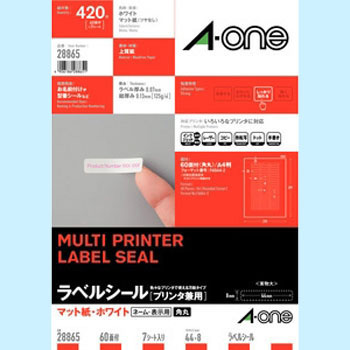 Multi Printer Label, Name Display Paper