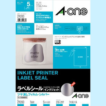 Film Label For Ink Jet Printers