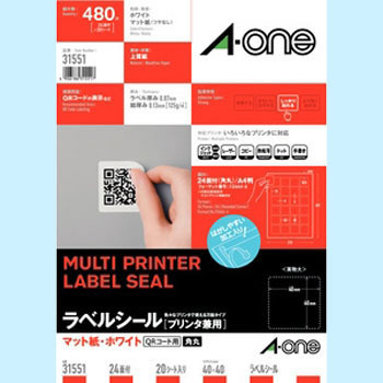 Multi Printer Label, QR Cord