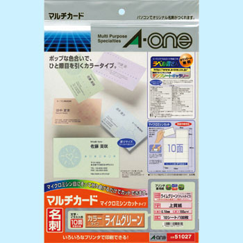 Multi Card Business Card Double-Sided Color Type