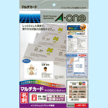Multi Card Business Card Double-Sided Type