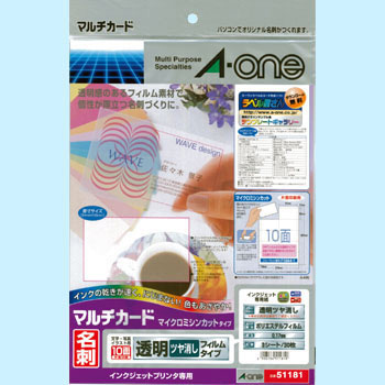Multi Card Business Card Single Sided Transparent Sheet Eraser Film Type