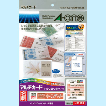 Multi-Card Tracing Papers