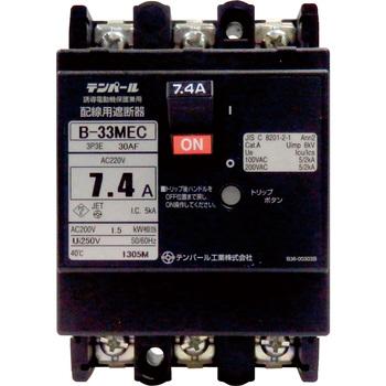Wiring Circuit Breaker E Series, Economical Type B-33MEC