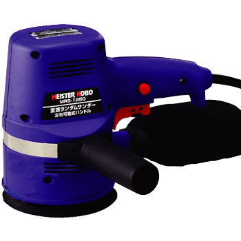 Variable Speed Random Sander