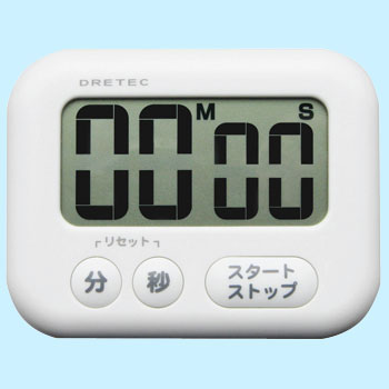 "Large Display Timer, ""Savon"""