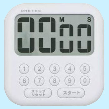 "Large Display Timer, ""Savon 10"""