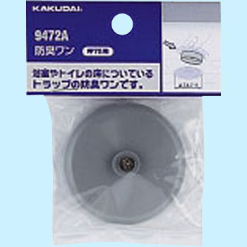 Deodorization Ball Trap