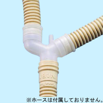 Branch Joint for Drain Hoses
