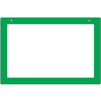 Suspended Sign Board