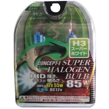 Super Halogen Bulb H3