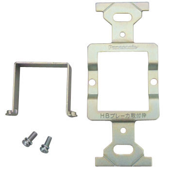 Flush Mounting Frame, Safety Breaker HB Type, Switch Box Frame