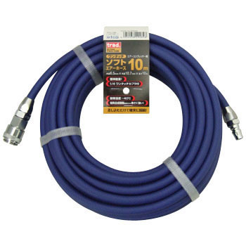 Soft Air Hose With One Touch Coupler