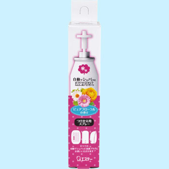 Air Freshener Refill Spray