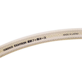 Flexible Fluoropolymer Hose, Reinforced Gummed Type