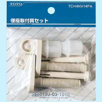 Toilet Seat Mounting Tool Set, General Toilet Seat