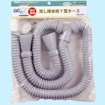 Sink Drainage Plug Hose Y Form, Plug In Type