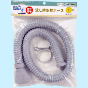 Sink Drainage Plug Hose, Plug In Type 40mm
