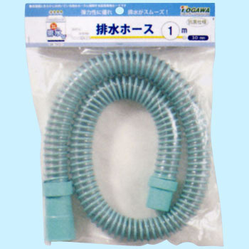 Washing Machine Drainage Extension Hose