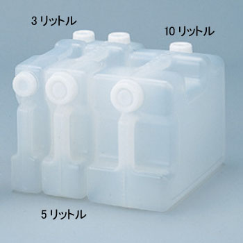 Square Bottle, Without Valve