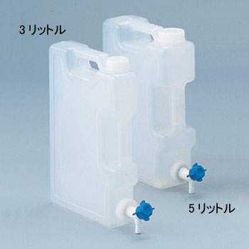 Square Bottle, With Valve