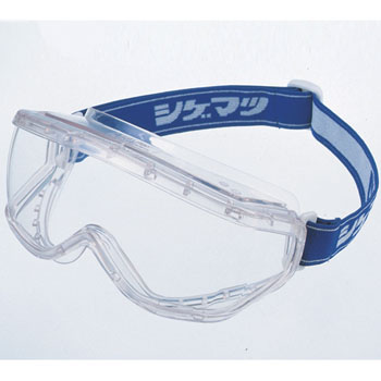 Protective Glasses EE-70F