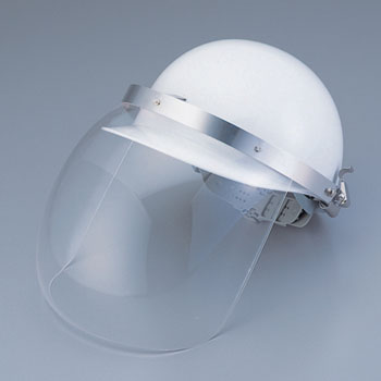 Safety Protection Helmet, With Safety Mask