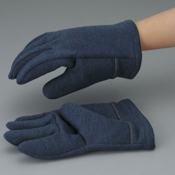 Heat- Resistant Gloves,Zairo Guard