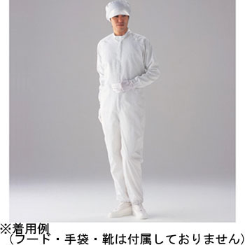 Coverall Dust Free Garment Cfl201, Unisex[Cl100]