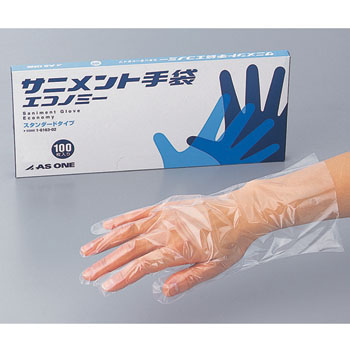 LABORAN Gloves PE