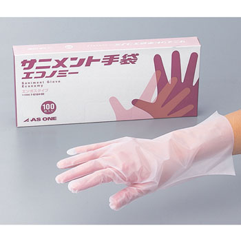 LABORAN Gloves PE, Outside emboss, Economy