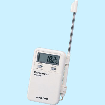 Digital Thermometer for Food