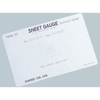 Microscope Gauge Sheet