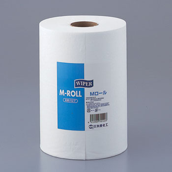Hand Paper Replacement Paper M