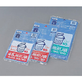 Waste Bags (gull Pack) (Blue)