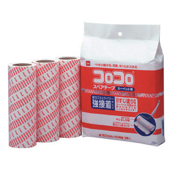 Rolling High-Grade Adhesive, Spare Tape