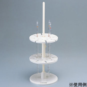 Rack For Pipet