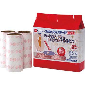 Carpet Cleaning Roll Tape