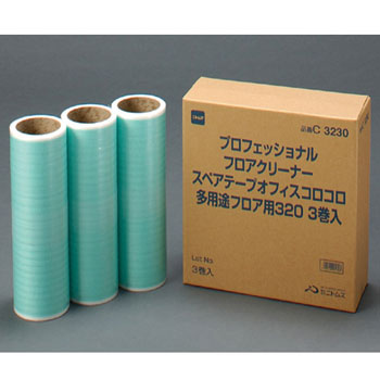 Office roller multi-field floor tape