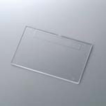 Nine Box Spare Partition Plate