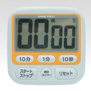 Large Screen Timer, Clock
