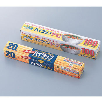 Additive Free Plastic Wrap, High Heat