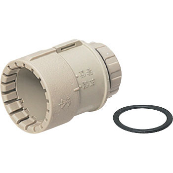 Pf Tube Connector, Gs TypeWaterproof